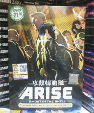 ANIME DVD GHOST IN THE SHELL ARISE 4 OVA English Subs All Region +FREE DVD