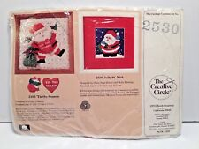 The Creative Circle Jolly St. Nick 2530 Tapestry Wool 1989 Embroidery Christmas
