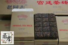 Haiwan black pu er tea  - Imperial puer tea (brick) 2013 ripe puerh 100g