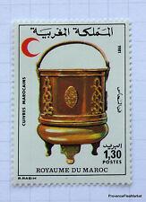 MAROCCO Yt 892 Francobollo Mezzaluna rossa marocchino - Oggetti d'arte in rame