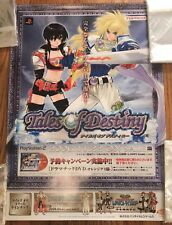 Tales of Destiny Official Promo Store Poster 2006 PS2 JP Namco Playstation 2 RPG
