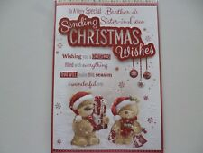 BROTHER AND SISTER-IN-LAW CHRISTMAS EXTRA LARGE CARD WITH LOVELY VERSES