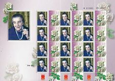 ISRAEL 2014 GOLDA MEIR 4th PRIME MINISTER OF ISRAEL SHEET MNH