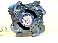 Cyber Dragoon Beyblade Battle Spec Dark Blue RARE LIMITED EDITION