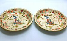 Two Vintage 1971 Daher Decorated Ware Tin Bowls Platters JAPANESE Family Scene