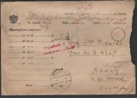 LITUANIE  OLD LETTER VALUE DECLARE   YEAR 1930 WILNO  DESTINATION NANCY