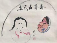 Japanese Hanging Scroll Kakejiku Hand Paint Paper Hyottoko Okame Antique B333