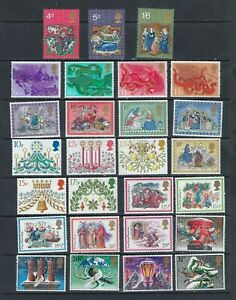 Great Britain MNH Christmas issues, 1970 to 1983