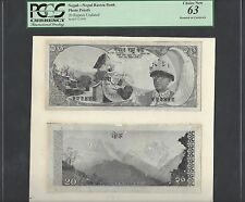 Nepal Face & Back 20 Rupees Unissued Pick Unlisted Photograph Proof Uncirculated