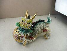 Figurine / statue, chien de Foo / dragon / gardien, Chine, céramique
