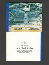 BRUNEI: Sc. 564L  / **RULERS OF BRUNEI**/ Complete Booklet / MNH-CV:$25+