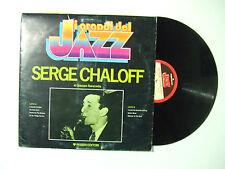 Serge Chaloff – I Grandi Del Jazz - Disco Vinile 33 Giri LP Album ITALIA 1980