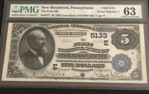 1882-$5 DB-the FNB of NEW BLOOMFIELD-PA-(S/N #1)-PMG63. A GEM Note W/serial #1.