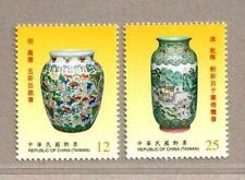 Taiwan 2013 Ancient Chinese Art Treasures Postage Stamps