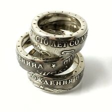 Ruble Coin Ring - USSR Russia One Ruble - Lenin 100 year - rings from coins