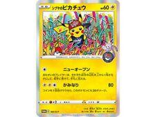 *Small scratch* Pokemon Card 002-S-P Shibuya's Pikachu - Promo Japanese