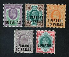 CKStamps:Great Britain in Turkish Empire Stamps Collection Scott#26/31 Mint H OG