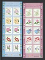 JAPAN 2018 Omotenashi Flowers Series No 10 Rose Mini S/S Sticker x 2  Stamps