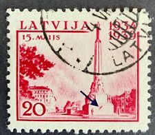 """Latvia, Latvija Sc 210; Mi 274 used plate flaw """"mouse in the monument"""""""