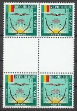 Mali 1964 Sc# O12 Coat of Arm Official gutter block 4 MNH