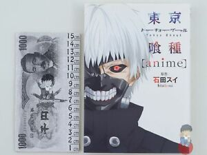 Artbook - Tokyo Ghoul Official Anime Book by Sui Ishida