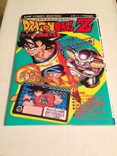 Dragon Ball Carddass Guide book dragonball Z Akira Toriyama art card Jump Comics