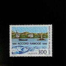 1996 France RAMOGE Agreement, 20th Anniversary Scott 2524 Mint F/VF NH