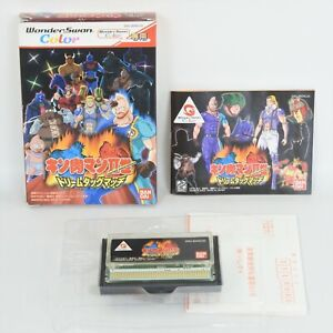 KINNIKUMAN II 2 SEI DREAM TAG MATCH Second Generations WonderSwan 2027 ws