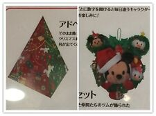 Pre-order Disney Japan Tsum Tsum  2017 Christmas Advent Calendar+ Wreath