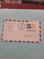 COVER PAN AM FIRST JET FLIGHT USA TO   KEFLAVIK ICELAND 1 OCT 1963
