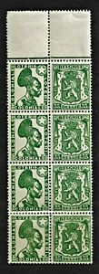 1936 Belgium - with an advertisement for the National Lottery - green 4xMNH