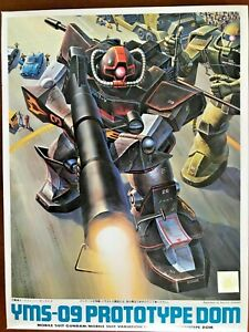 MSV Series 3 YMS-09 Proto Type Dom 1/144 Bandai (Vintage & Rare) Limited Supply!