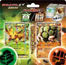 Japanese Pokemon XY Break Power Up Battle Strength set Grass vs Fighting SEALED!