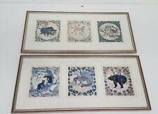 Jungle Tiger Bear Boar Cats Leemer Lithograph Framed 23x10