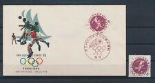 LM81888 Japan 1964 Tokyo olympics basketball FDC used