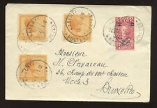 BELGIAN CONGO UGANDA 1931 VFU FRANKING...KASENYI