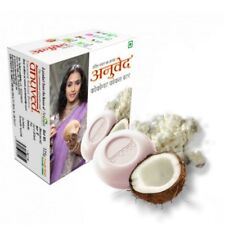 Coconut Kokum Butter For soft & glossy skin Get free ubtan powder -Face Pack