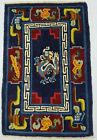 Antique Hand Made Chinese Dragons Tibetan Art Deco Wool Meditation Rug 81x53cms