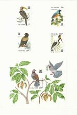 UGANDA 1982 BIRDS IMPERF PROOFS on HOUSE OF QUESTA CARD FOLDER