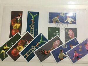 Amazing 1974 China Stamp Set T2, Scott 1149-54 Acrobatics + FDC