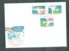 Taiwan RO China 1987, Air mail stamp ON FDC