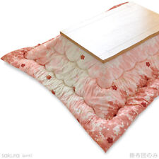 Kotatsu Futon Pink Sakura Cherry Blossom Square 185 x 185cm NEW japan