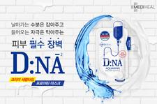 Korean Skincare Mediheal Proatin Creamy Serum Facial Mask DNA 5 pcs