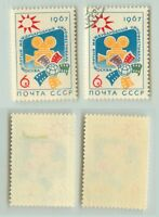 Russia USSR 1967 SC 3302 Z 3374 MNH and used . e8213
