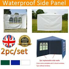 More details for 2pc side panels for outdoor gazebo patio marquee tent replacement / whole gazebo