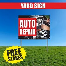 Auto Repair Yard Sign Advertising car shop detail service open 18x24 free stake
