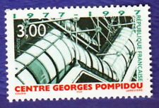 TIMBRE 1997 CENTRE GEORGES POMPIDOU NEUF
