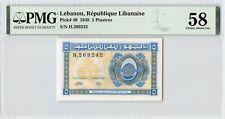 Lebanon 1948 P-40 PMG Choice About UNC 58 5 Piastres