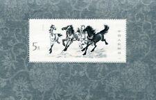 "CHINA 1978 PRC: ""GALLOPING HORSES"" T28M S/S, MNH"