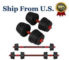 Adjustable Weight To 88lbs Dumbbell Barbell Set  Home Fitness Gym Work Out